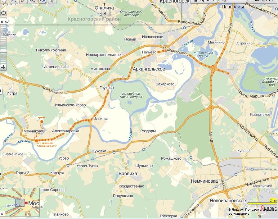 Новорижское шоссе и МКАД
